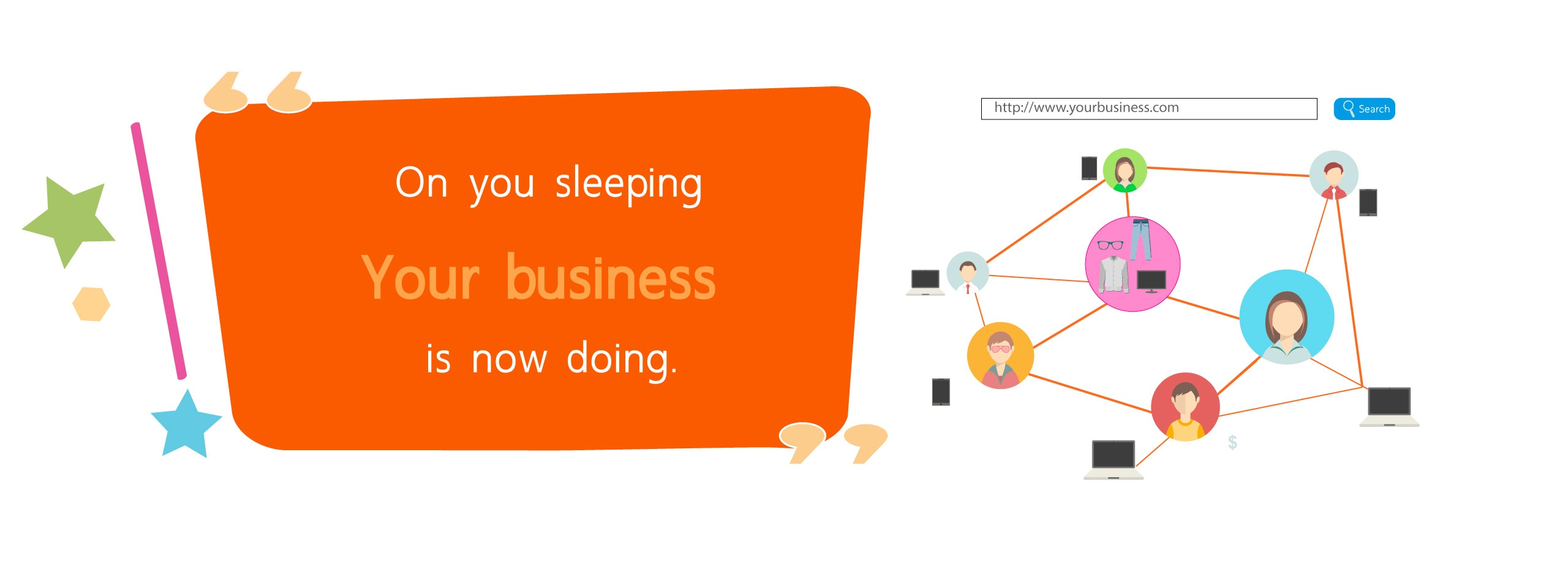 On you sleeping your business is no doing.